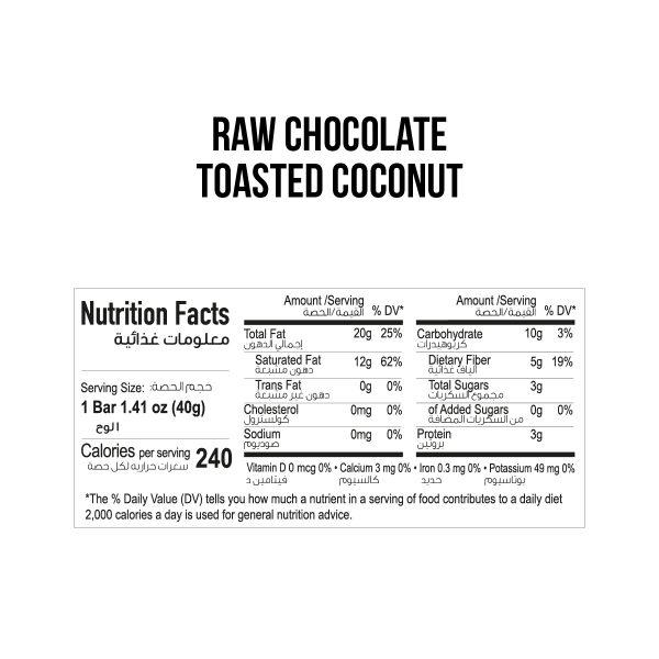 energy chocolate bar